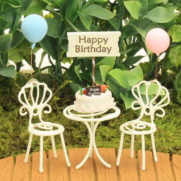 Birthday bistro set